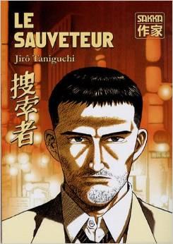 Le Sauveteur –  Jirô Taniguchi