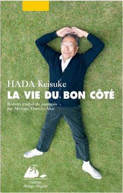 livre La Vie du bon cote -hada keisuke